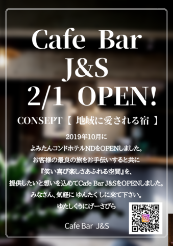 CafeBar J&Sオープン